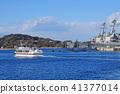 神奈川縣橫須賀YOKOSUKA軍旅遊船 41377014
