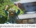 Koroji Temple Ogrei Dance Blue Demon Hyogo Prefecture Kato City 41377596
