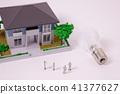 주택 주거 생활 전기 41377627