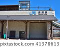 시가 JR 나가 하마 역 41378613