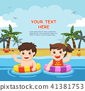 Happy kids play and swim at the beach. 41381753