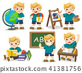 A cute student study in school. 41381756