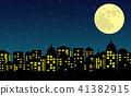 도시의 밤 41382915