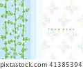 豌豆例证10 41385394