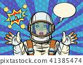 astronaut, cosmonaut, woman 41385474