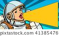 astronaut, cosmonaut, spaceman 41385476