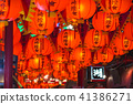 Nagasaki Lantern Festival 41386271