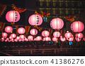 Nagasaki Lantern Festival 41386276