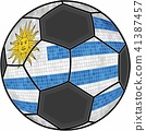 Uruguay, ball, football 41387457