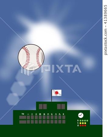 White ball 41389665