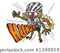The hunger knock that became a hanger knock on the road bike 41390059