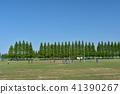 橄欖球 足球 操場 41390267