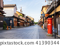 Kyoto Gion Hanami Koji 41390344