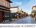 Kyoto Gion Hanami Koji 41390657