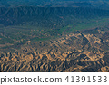 aerial view of California San Andreas 41391533