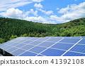 태양광 패널, 솔라 패널, 태양 전지판 41392108