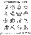 Cryptocurrency icon set in thin line style 41392786