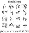 People icon set in thin line style 41392788