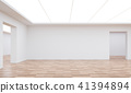 Empty white room modern space interior 3d render 41394894