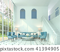Modern classic living room 3d render 41394905