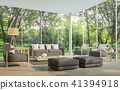 Modern living room with garden view 3d render 41394918