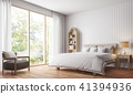 Modern vintage bedroom 3d render 41394936