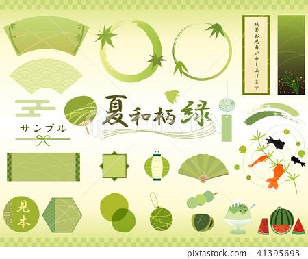 夏季日本圖案裝飾設置綠色 41395693