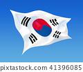 ธงประจำชาติ (เกาหลี) 41396085