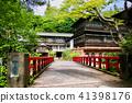 Shima Onsen · Shokenzen (Gunma Prefecture · Nakanojo Town) 41398176