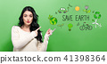 Save Earth with young woman 41398364