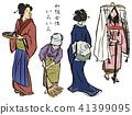 기모노 여성 여러가지 세트 3 41399095