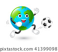 Cute cartoon globe playing football.  41399098