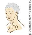 male, man, grey hair 41400135