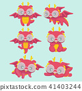 Cute cartoon dragons set. 41403244