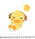 Cartoon baby duck on white background. 41403274