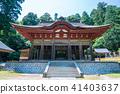 악연 寺本堂 41403637