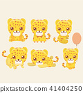 Vector illustration of Leopard cartoon set collect 41404250