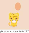 baby vector leopard 41404257