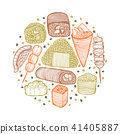 Round Colored Composition with Japanese Food in Hand-Drawn Style 41405887