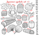 Set of Japanese symbols in Hand-Drawn Style 41405890
