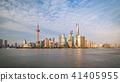 Shanghai city skyline Pudong side. 41405955