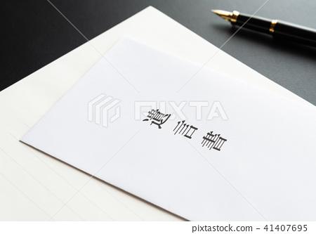 Will wills wills envelope - Stock Photo [41407695] - PIXTA