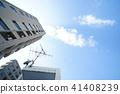 빌딩, 건물, 하늘 41408239