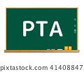 PTA 41408847