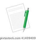 서류 41409409