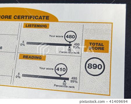 英語資格高分(2) 41409694