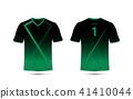 shirt football soccer 41410044