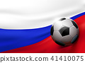 Soccer ball on russian flag background 41410075