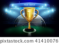 Trophy cup with scoreboard and stadium background 41410076