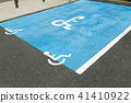 International handicapped symbol painted  41410922
